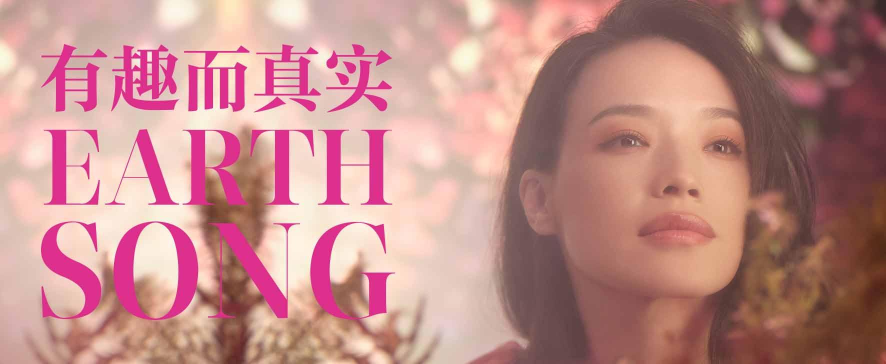 聚风尚官网_美妆频道 - 凤凰生活官网_打造高端生活最具影响力的网络平台